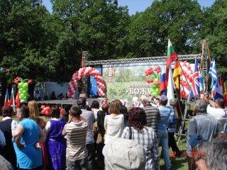 Публични събития