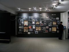 МУЗЕЙ MOTO-PFOHE / MOTO PFOHE MUSEUM