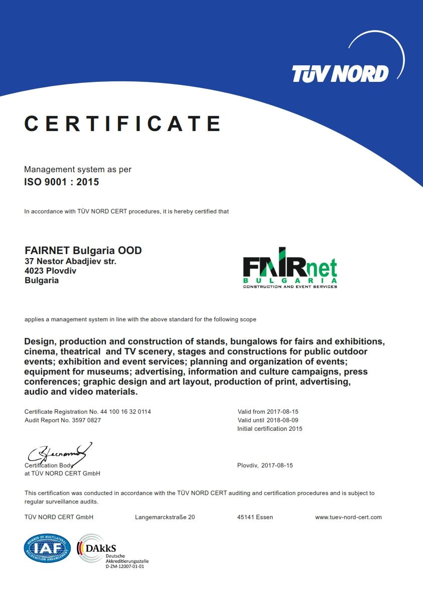 ISO-16320114_FAIRNET-Bulgaria-en.jpg