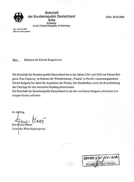 german_embassy.jpg