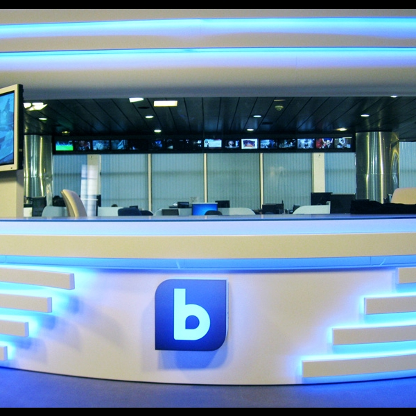 TV Studio of bTV News